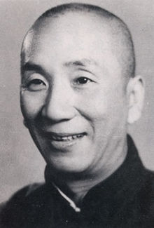 Ip Man, Wing Tsun, Pisa